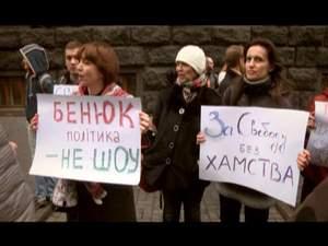"""Хроніка 19 березня: візовий режим з РФ, проти """"Свободи"""" та засідання РБ ООН"""