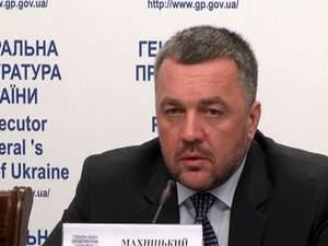 """За вкрадені Курченком гроші фінансували """"Беркут"""" та """"тітушок"""", — Махніцький"""