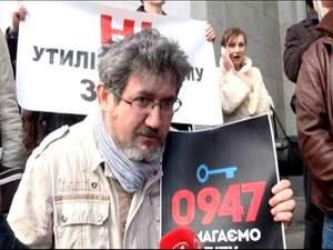Активісти знову пікетували Раду: вимагали люстрації суддів та доступу до інформації