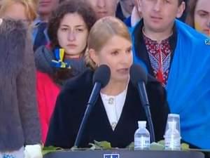 """З'їзд """"Батьківщини"""" висунув Тимошенко кандидатом у президенти"""