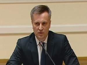 Для співробітників ФСБ провели урядовий зв'язок, — Наливайченко