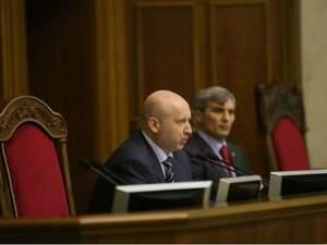 Антитерористична операція розпочалася у Донецькій області, — Турчинов