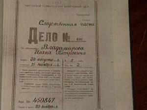 СБУ оприлюднила документи про масові арешти і розстріли в 1937-1938 роках