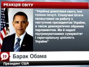 Світові лідери про вибори в Україні: ми готові співпрацювати з новообраним президентом