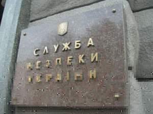 Російські казацькі структури причетні до викрадення представників ОБСЄ, — СБУ