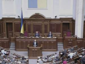 Арсеній Яценюк відзвітував про 100 днів уряду