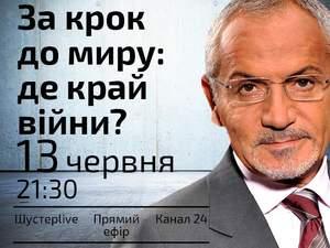 http://24tv.ua/resources/photos/news/300_DIR/201406/453800.jpg
