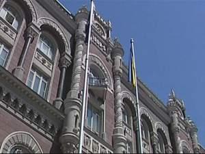 З початку року в Україні збанкрутувало 5 банків
