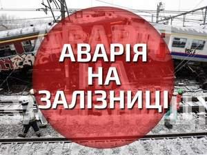 У Запоріжжі підірвали залізничний міст