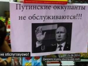 Бойкот російського, перший український електропоїзд, протести в регіонах