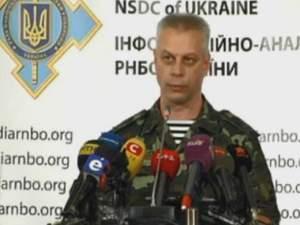 США має докази, що Росія веде артилерийський вогонь зі своєї території