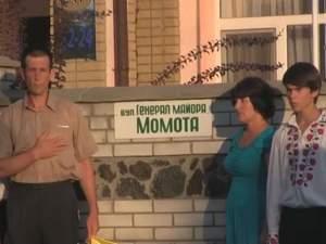 На Черкащині перейменовують вулиці на честь загиблих в АТО