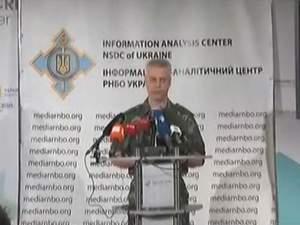 За прошедшие сутки уничтожено несколько десятков боевиков, – СНБО