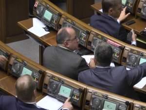 Рада отменила пошлины на импорт оружия