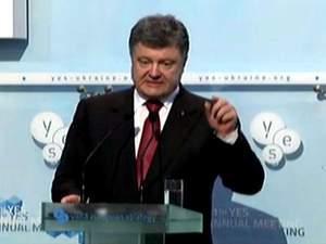 Україна є ТОП-пріоритетом для Євросоюзу, — Порошенко