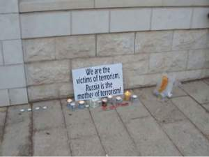 В Израиле прошли акции в поддержку Украины [Видео]