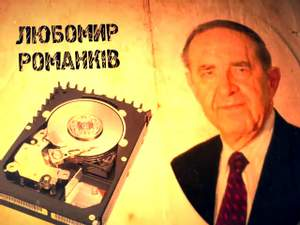 Сделано в Украине. Изобретатель Романкив сделал переворот в компьютерной индустрии