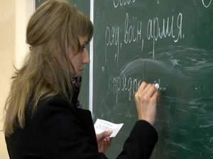 У Вінниці для переселенців з Донбасу проводять курси української мови