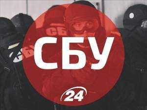 Российские спецслужбы хотели в день выборов взорвать самолет и обстрелять Кабмин, — СБУ
