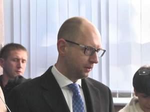 Як голосували перші особи країни: Яценюк, Турчинов, Кличко, Тимошенко