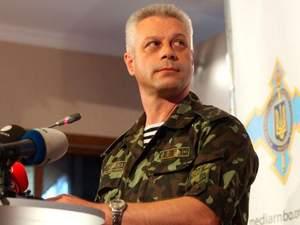 РФ поновила обстріли української території, — РНБО