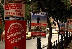 Грецию парализовала общенациональная забастовка