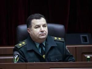 У нас є загрози зі сторони Придністров'я, — міністр оборони
