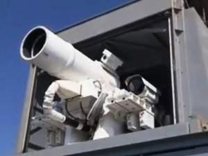 У США випробували лазерну гармату