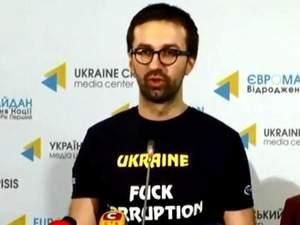 Антикорупційне бюро фактично загальмовано, — Лещенко