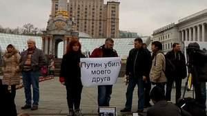 Как украинцы прощаются с Немцовым