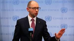 Яценюк розповів, коли в Україні зростуть зарплати