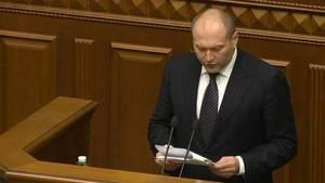 Яценюка перевірили на корупцію