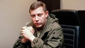 """Захарченка """"попустили"""" в Донецьку: Ви нас розчарували"""