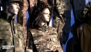 Як виглядатиме жіноча військова форма
