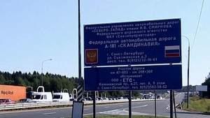 У Росії затримали понад сотню українців