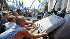 Суд арештував 16 підозрюваних у теракті під Радою
