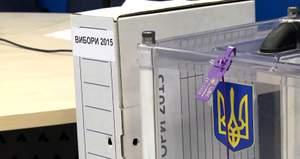 13 мільйонів українців не зможуть проголосувати на місцевих виборах