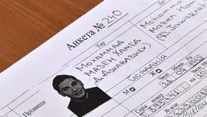 Терориста-смертника, що підірвав себе в Багдаді, завербували в Україні