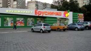 У СБУ розповіли, як супермаркети Ахметова причетні до спецоперації в Дніпропетровську
