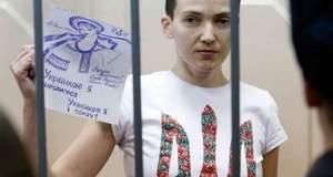 Російських ГРУшників найближчим часом можуть обміняти на Савченко