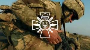 Волонтери створили неймовірне відео з нагоди Дня десантника