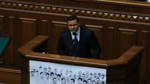 Новоспеченого депутата освистали під час складання присяги
