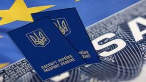 На що слід очікувати українцям після отримання безвізового режиму