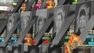 Як в Києві вшановують пам'ять загиблих під час Революції Гідності