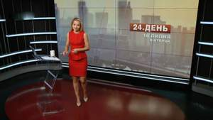 http   24tv.ua petro franko   ... e9a4642a5eca3