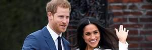 Весілля принца Гаррі та Меган Маркл: дата та деталі церемонії