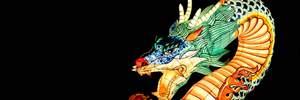 Китайський Новий рік 2019: особливості святкування