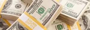 Наличный курс валют 19 апреля: евро и доллар подорожали