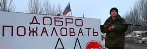 Российский минкульт хочет снять фильм об оккупированном Донбассе