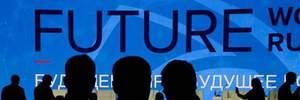На экономический форум в оккупированном Крыму приехали европейские политики